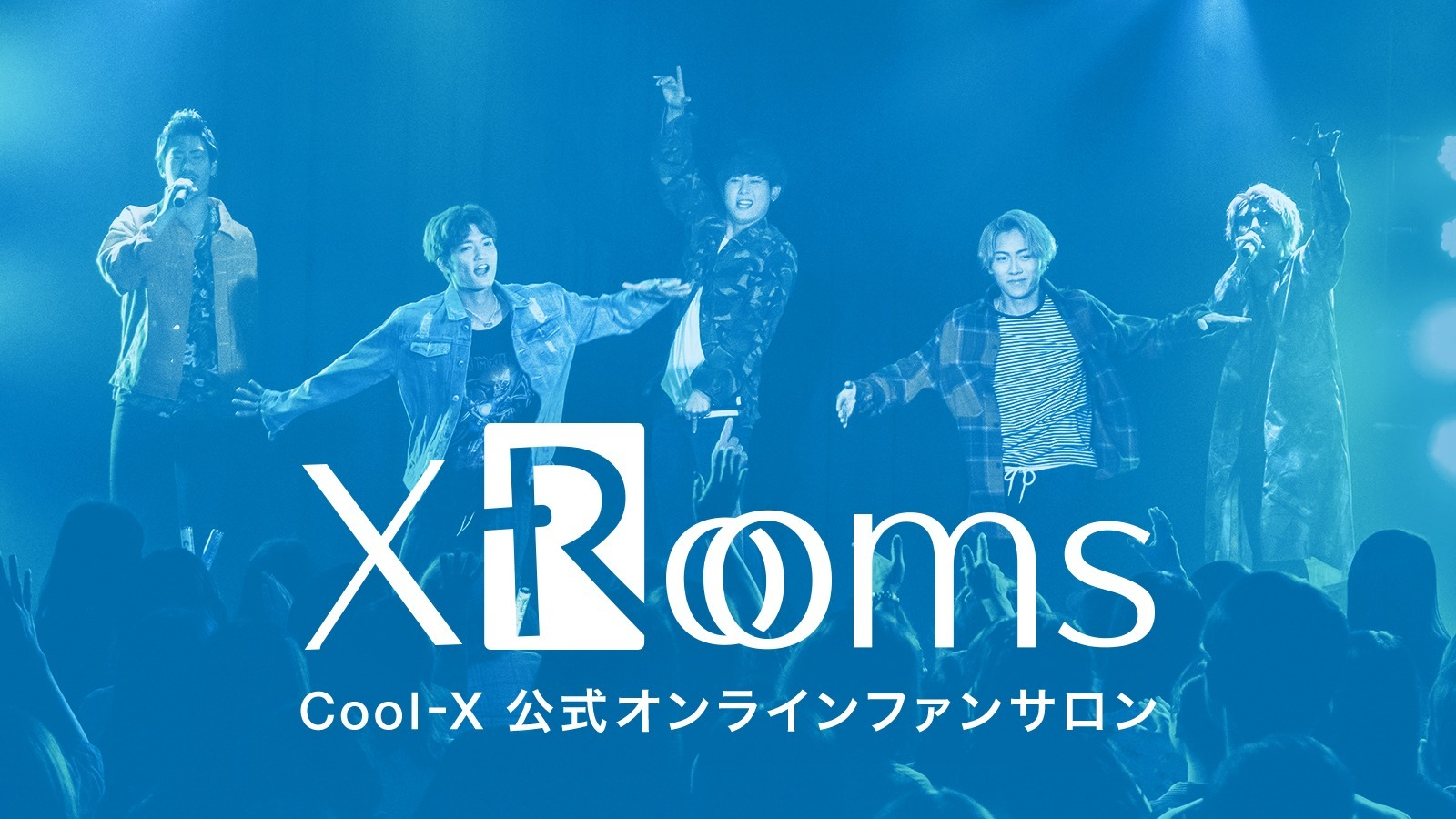 Cool-X X-Rooms